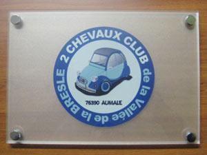 plaque logo